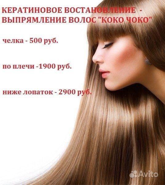 Хорошее средство чтобы восстановить волосы после зимы