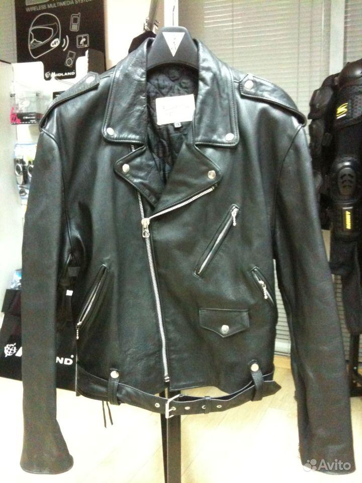 Купить Куртку Косуху В России
