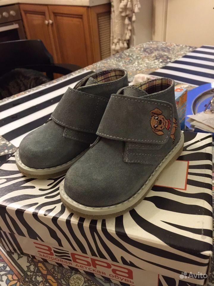 Ежели встречаешь ботинки женские merrell capra купить подобрала 337da64a8e8