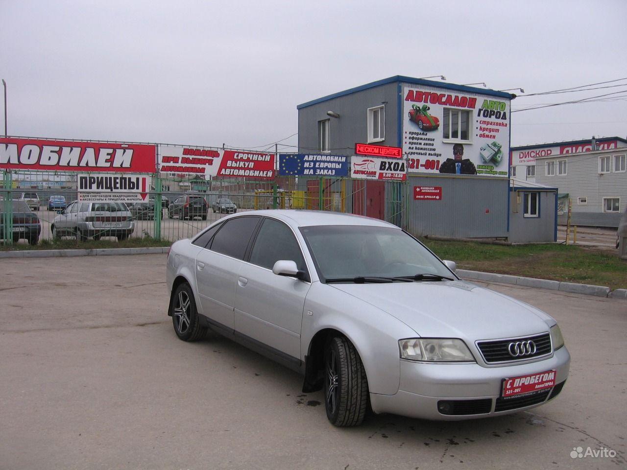 Продам авто частные объявления вчера город ейск и район запчасти на москвич 412 частные объявления