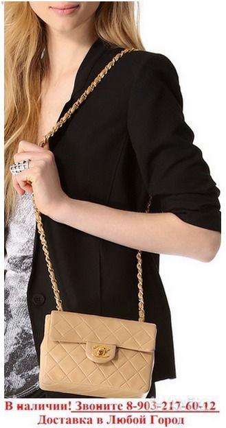 Женская сумка через плечо Шанель Chanel: 319 грн