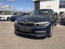 BMW 5 серия