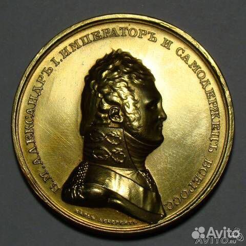 1807 г. Александр i