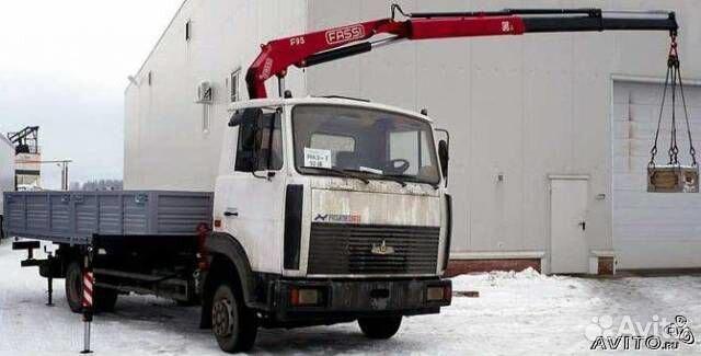 Продам мтз 82.1, купить мтз 82.1, Ставропольский край.