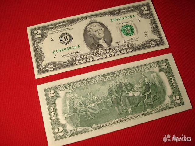 Амулет на удачу и деньги