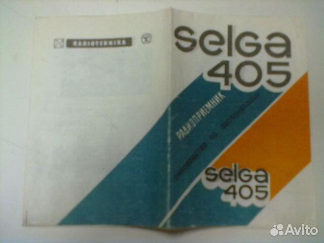 Паспорт на радиоприемник Selga