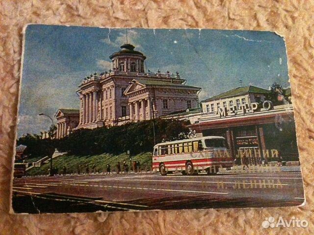 Схема Московского метро 1980