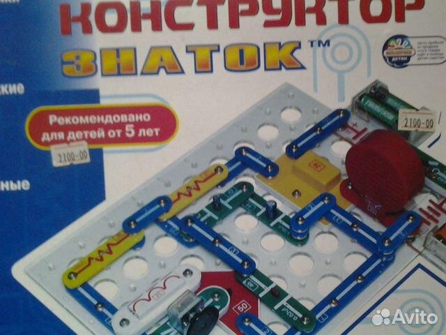 """Электронный конструктор """""""