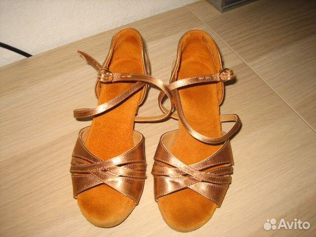 Туфли для бальных танцев Детские бальные туфли