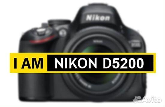 инструкция для фотоаппарата Nikon D5200 - фото 3