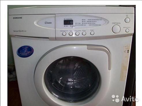 Мастерская стиральных машин Войковская ремонт стиральных машин АЕГ Улица Барышиха