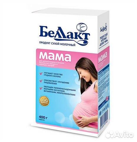 Для беременных и кормящих мама и я цена