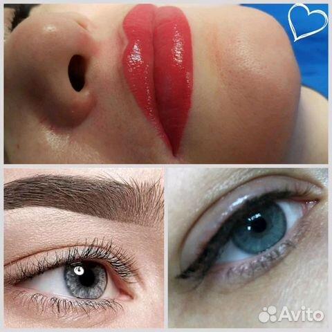В астрахани перманентный макияж