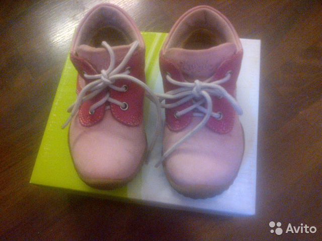 Детская обувь в германии