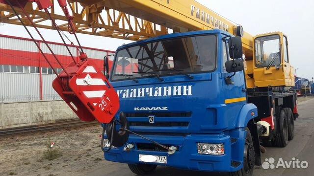 Автокраны кс-45721 грузоподъёмностью 25 т