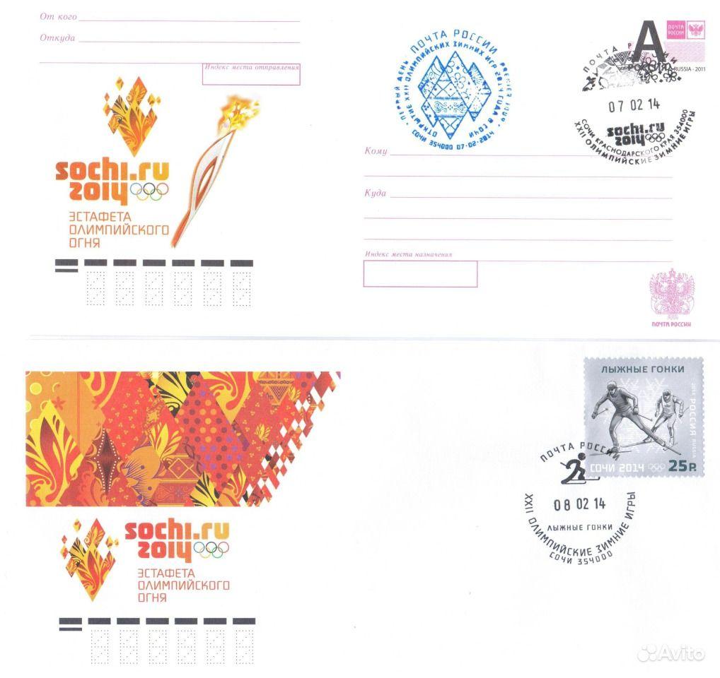 Осень, почтовые открытки сочи 2014