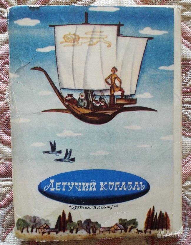Рыбалка в Балаково | ВКонтакте