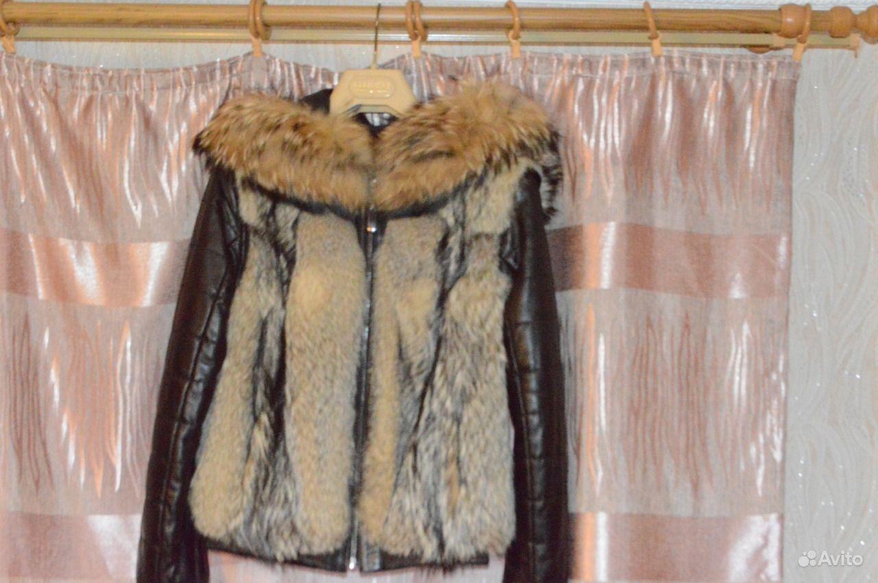 Купить Куртку Чита
