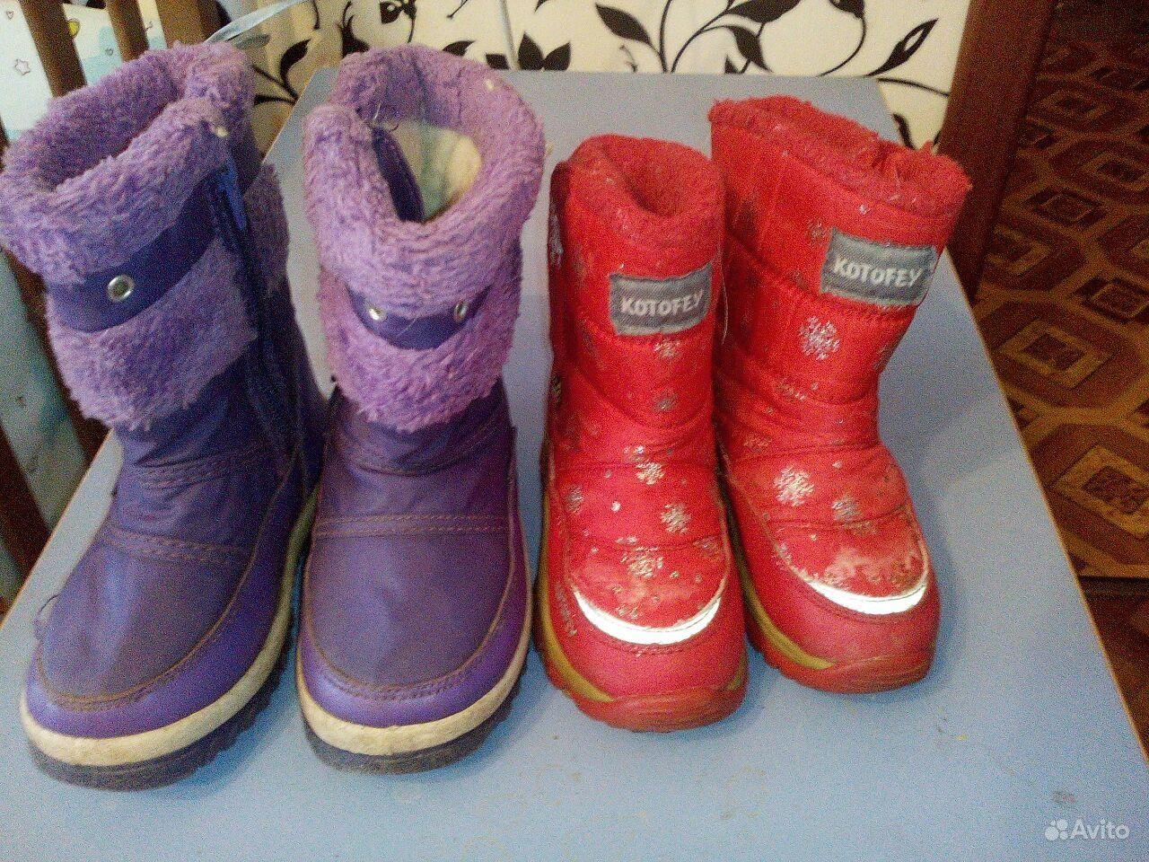 c607ad827 Антиварусная ортопедическая обувь для детей днепропетровск