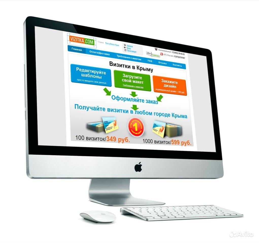 Сайт создание цена продвижение яндекс директ стоимость