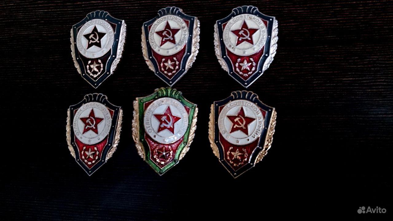 значки армии: