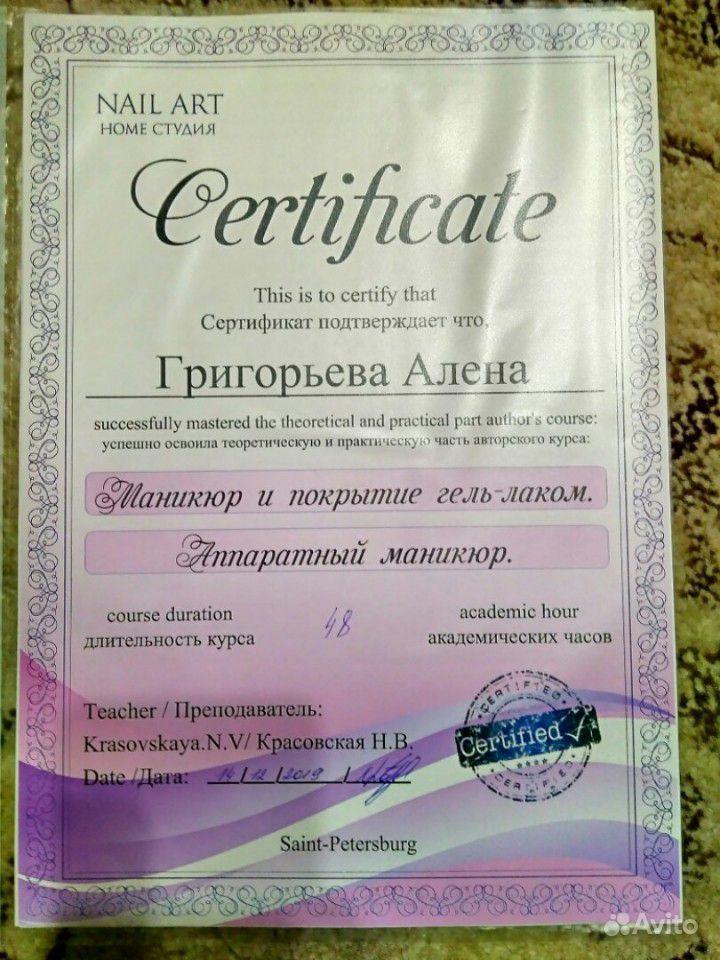 Маникюр,наращивание ногтей купить на Вуёк.ру - фотография № 4
