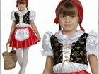 детская одежда от производителя из биробиджана