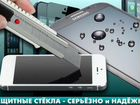 Аксессуары для iPhone iPad iPod Samsung Sony HTC L