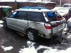 Subaru Legasy 1998 г. в