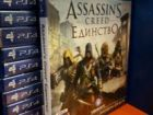 Assassins Creed Единство Sony Playstation 4 PS4