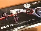 David Sls-2 3D сканер