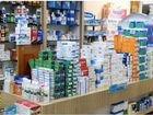 Разбор товара Аптека