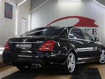 Mercedes-Benz S-класс, 2009