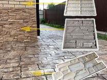 Печатный бетон формы купить леруа мерлен став бетон