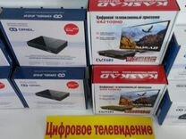 Частные объявления работа водитель лабинск дать объявление в москве о продаже недвижи