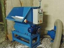 Таганрог дробилка для поролона дробильно сортировочное оборудование в Свободный