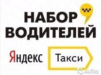 Моя реклама курск свежие вакансии от прямых работодателей доска объявлений москва диски альмера