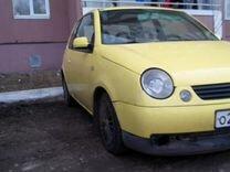 Volkswagen Lupo, 2000 г., Ульяновск