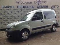 Renault Kangoo, 2005 г., Ярославль