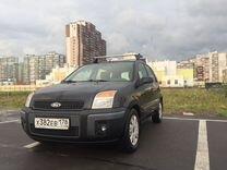 Ford Fusion, 2007 г., Санкт-Петербург