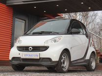 Smart Fortwo, 2013