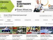 57197b24bc34 Продажа и покупка готового бизнеса в Москве - купить или продать ...