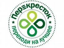 Продавец-консультант (Пятилеток 8) — Вакансии в Санкт-Петербурге