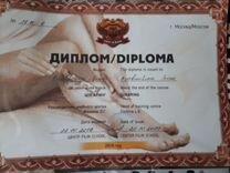 Шугаринг — Предложение услуг в Москве