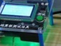 Прибор диагностики чипов S9 / Т9+ — Товары для компьютера в Москве