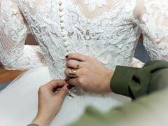 Авито новороссийск свадебное