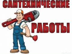 Найти работу в комсомольске-на-амуре на авито