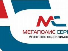 Работа в иркутске на авито сегодня