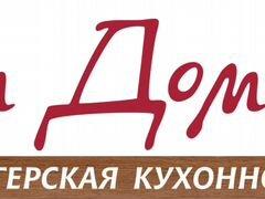 Работа киров свежие вакансии на авито охранник свежие вакансии в москве грузчик график сутки трое