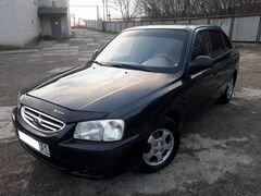 Авито ру белгород авто с пробегом частные объявления частные объявления подержанных газ 2705